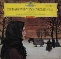 【赤ステレオ】ムラヴィンスキーのチャイコフスキー/交響曲第6番「悲愴」  独DGG 2929 LP レコード