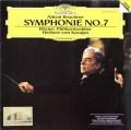 【ラストレコーディング】カラヤンのブルックナー/交響曲第7番  独DGG 2929 LP レコード