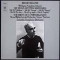 ワルターのモーツァルト/後期交響曲集(リハーサル風景付) 独CBS 2929 LP レコード