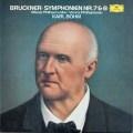 ベームのブルックナー/交響曲第7&8番 独DGG 2929 LP レコード
