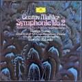 アバドのマーラー/交響曲第2番「復活」 独DGG 2929 LP レコード