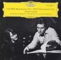 【オリジナル盤】アルゲリッチ&アバドのショパン&リスト/ピアノ協奏曲 独DGG 2931 LP レコード