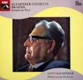 クレンペラーのブラームス/交響曲第1番 英EMI 2931 LP レコード