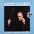 ワルターのマーラー/交響曲第1番「巨人」 独CBS 2931 LP レコード