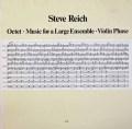スティーヴ・ライヒ/八重奏曲ほか 独ECM 2931 LP レコード