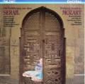 アーノンクールのモーツァルト/歌劇「後宮からの誘拐」全曲 独TELDEC 2931 LP レコード