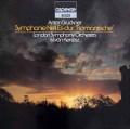 ケルテスのブルックナー/交響曲第4番「ロマンティック」 独DECCA 2933 LP レコード