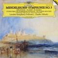 アバドのメンデルスゾーン/交響曲第3番「スコットランド」ほか 独DGG 2933 LP レコード