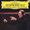 【直筆サイン入り】ジュリーニのブルックナー/交響曲第7番 独DGG 2933 LP レコード