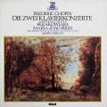 ピレシュのショパン/ピアノ協奏曲第1&2番 独ERATO 2933 LP レコード