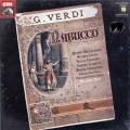 未開封:ムーティのヴェルディ/「ナブッコ」 独EMI 2933 LP レコード