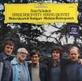 ロストロポーヴィチ&メロス四重奏団のシューベルト/弦楽五重奏曲  独DGG 2934 LP レコード