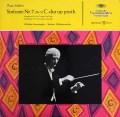 フルトヴェングラーのシューベルト/交響曲第9番「ザ・グレイト」   独DGG 2934 LP レコード