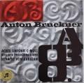 【オリジナル盤】カラヤンのブルックナー/交響曲第8番   独Columbia 2934 LP レコード