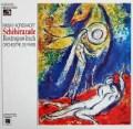 ロストロポーヴィチのリムスキー=コルサコフ/交響組曲「シェヘラザード」    独EMI 2934 LP レコード