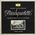 アマデウス四重奏団のベートーヴェン/弦楽四重奏曲「ラズモフスキー」    独DGG 2934 LP レコード