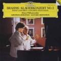 ツィマーマン&バーンスタインのブラームス/ピアノ協奏曲第2番    独DGG 2936 LP レコード