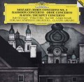 アバドのモーツァルト/ホルン協奏曲第3番ほか    独DGG 2936 LP レコード