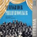 ムラヴィンスキーのチャイコフスキー/交響曲第5番    独ETERNA 2936 LP レコード