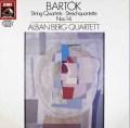 アルバン・ベルク四重奏団のバルトーク/弦楽四重奏曲全集   独EMI 2936 LP レコード