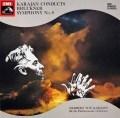 カラヤンのブルックナー/交響曲第8番   英EMI 2936 LP レコード