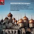 ロストロポーヴィチの「ロシア管弦楽曲集」   独EMI 2936 LP レコード