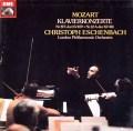 エッシェンバッハのモーツァルト/ピアノ協奏曲第19&12番    独EMI 2936 LP レコード