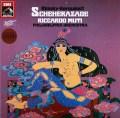 ムーティのリムスキー=コルサコフ/交響組曲「シェヘラザード」   独EMI 2936 LP レコード