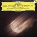カラヤンのR.シュトラウス/「メタモルフォーゼン」&「死と変容」 独DGG 2937 LP レコード