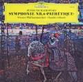 アバドのチャイコフスキー/交響曲第6番「悲愴」 独DGG 2937 LP レコード