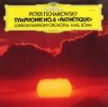 ベームのチャイコフスキー/交響曲第6番「悲愴」 独DGG 2937 LP レコード