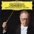 ベームのチャイコフスキー/交響曲第4番 独DGG 2937 LP レコード