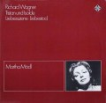 メードルのワーグナー/「トリスタンとイゾルデ」抜粋 独TELEFUNKEN 2937 LP レコード
