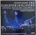 カイルベルトのワーグナー/「さまよえるオランダ人」全曲 独DECCA 2937 LP レコード