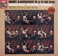リヒテル&ムーティのモーツァルト/ピアノ協奏曲第22番ほか 独EMI 2937 LP レコード