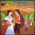 クリュイタンスのグノー/「ミレイユ」全曲 仏EMI(VSM) 2937 LP レコード