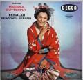 テバルディのプッチーニ/「蝶々夫人」全曲 独DECCA 2937 LP レコード