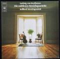 ジュリアード四重奏団のベートーヴェン/中期弦楽四重奏曲集  独CBS 2938 LP レコード