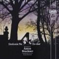 ブロムシュテットのブルックナー/交響曲第4番「ロマンティック」   独ETERNA 2938 LP レコード