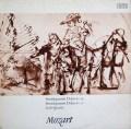 ズスケ四重奏団のモーツァルト/弦楽四重奏曲第20&21番   独ETERNA 2938 LP レコード