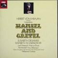 カラヤンのフンパーディンク/「ヘンゼルとグレーテル」全曲 英EMI 2938 LP レコード
