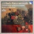 ムジカ・アンティクヮ・ケルンのバッハ/室内楽曲集 独ARCHIV 2938 LP レコード