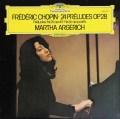 アルゲリッチのショパン/24の前奏曲ほか 独DGG 2939 LP レコード