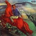 【オリジナル盤】シーヴォ&シュタインのプロコフィエフ/ヴァイオリン協奏曲ほか 英DECCA 2939 LP レコード
