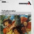 クリップスのチャイコフスキー/交響曲第5番 英DECCA 2939 LP レコード