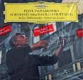 【未開封】カラヤンのチャイコフスキー/交響曲第6番「悲愴」  独DGG 2939 LP レコード