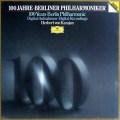 【未開封】カラヤンのベルリン・フィル100周年記念盤 独DGG 2939 LP レコード