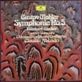 アバドのマーラー/交響曲第5番&リュッケルト歌曲集 独DGG 2940 LP レコード