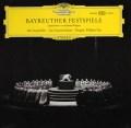 バイロイト祝祭合唱団のワーグナー/オペラの合唱曲集 独DGG 2940 LP レコード
