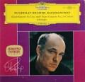 【独最初期盤】リヒテルのラフマニノフ/ピアノ協奏曲第2番ほか 独DGG 2940 LP レコード